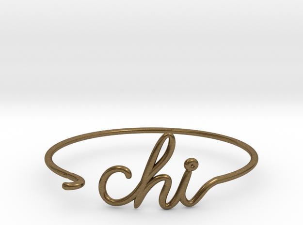 CHI Wire Bracelet (Chicago) in Raw Bronze