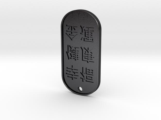 Japanese 3d printed