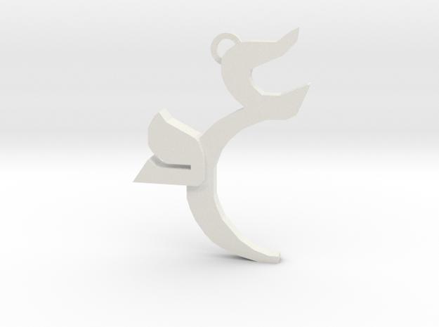 Amr Diab Logo in White Natural Versatile Plastic
