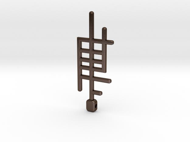 Line Jewlery Design Numero 1 in Polished Bronze Steel