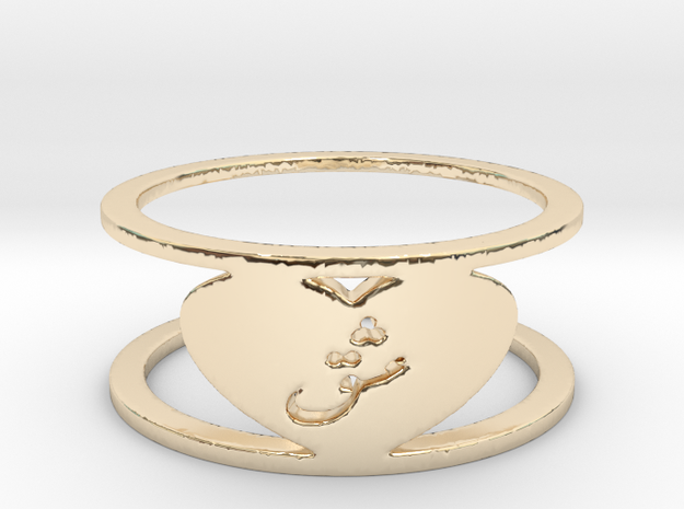 Heart Love Eshgh Ring, Ring Size 8 in 14k Gold Plated Brass