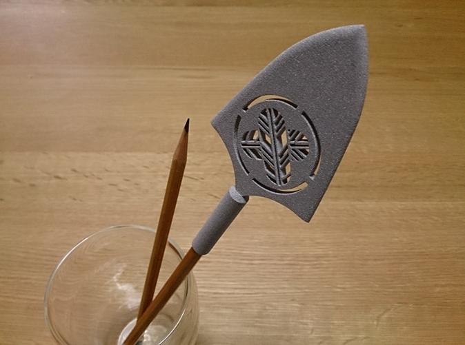 Arrowhead Pen Cap (with Japanese family crest)?(Alumide)