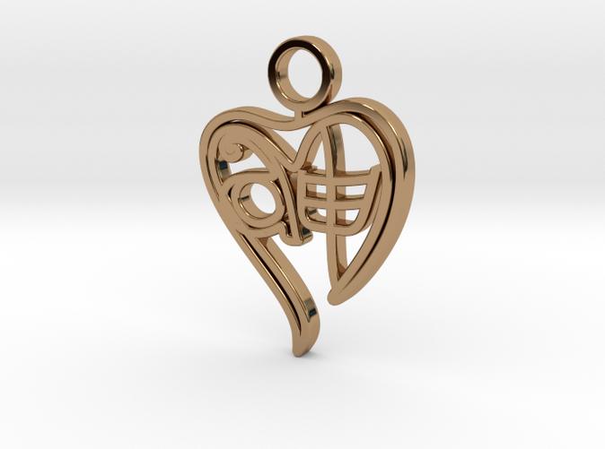 Personalised Zodiac Monkey Heart Charm