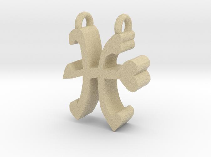 The symbol of Love