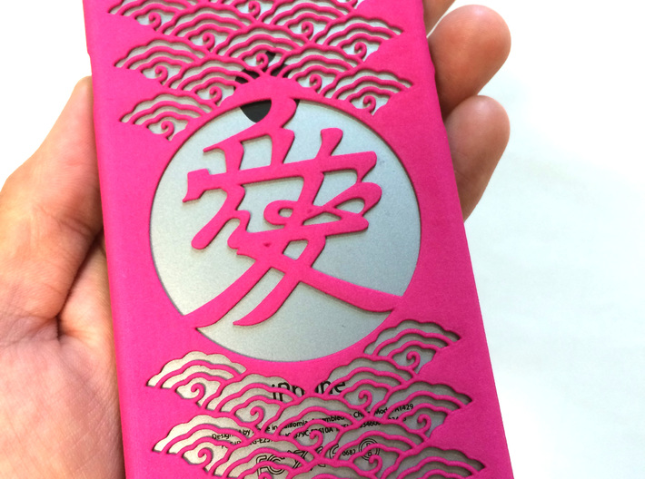 Chinese character Love 愛 iPone6 case 3d printed