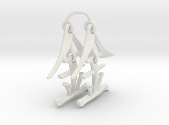 Metal Update New 3d printed