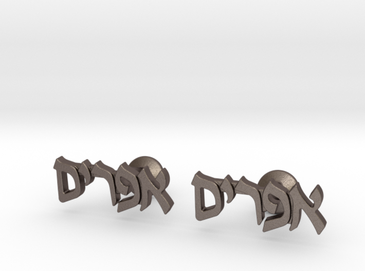 "Hebrew Name Cufflinks - ""Efraim"" 3d printed"