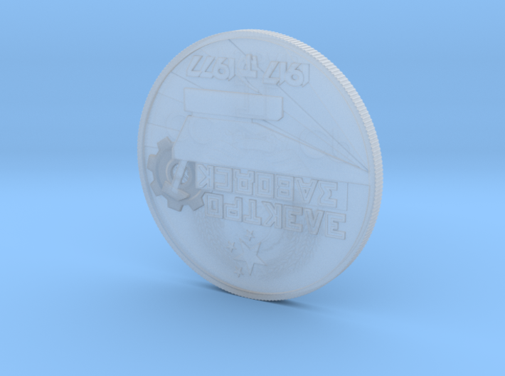 Elektro Rubel Size Coin 31 X 2.3 mm 3d printed