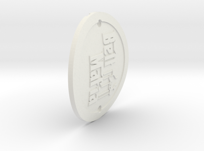 BMafia 3d printed