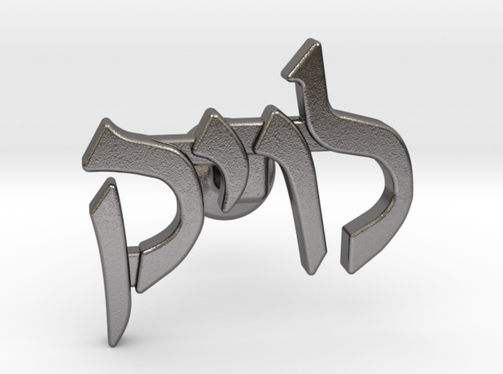 "Hebrew Name Cufflink - ""Levik"" single 3d printed"
