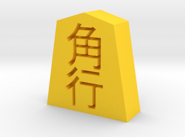 Shogi Kaku 3d printed