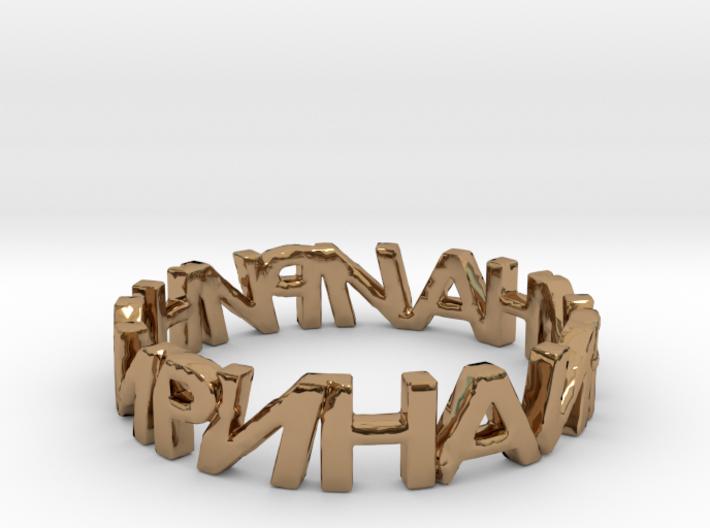 Irina Ring Ring Size 9 3d printed