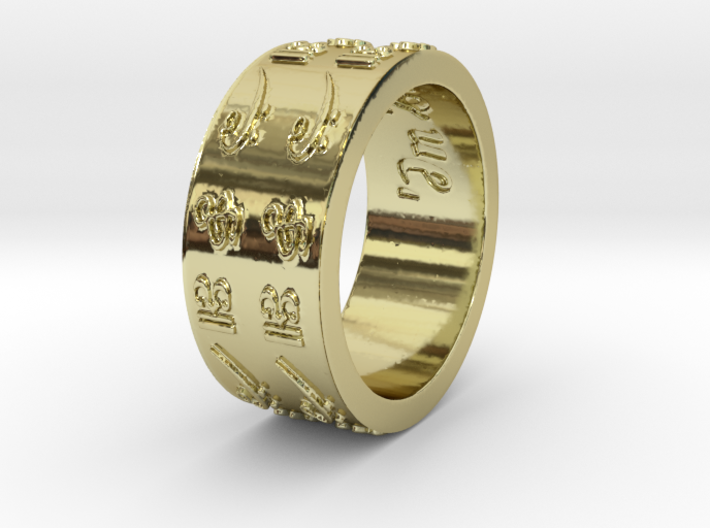 'In Tune' Forever Ring 3d printed