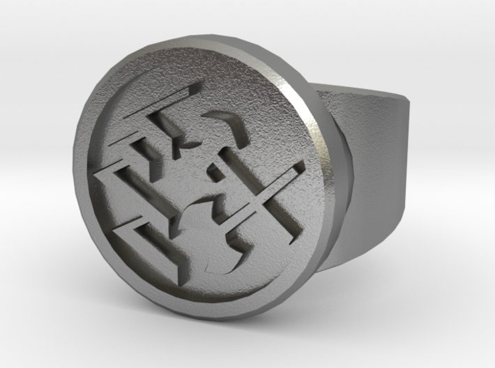 Prime Ring - Round Bade 2 3d printed