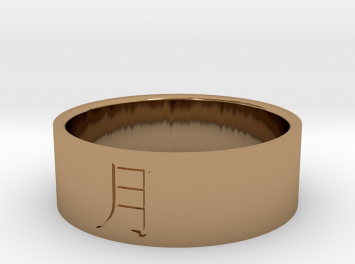 Ring Japanese Kanji means moon 3d printed