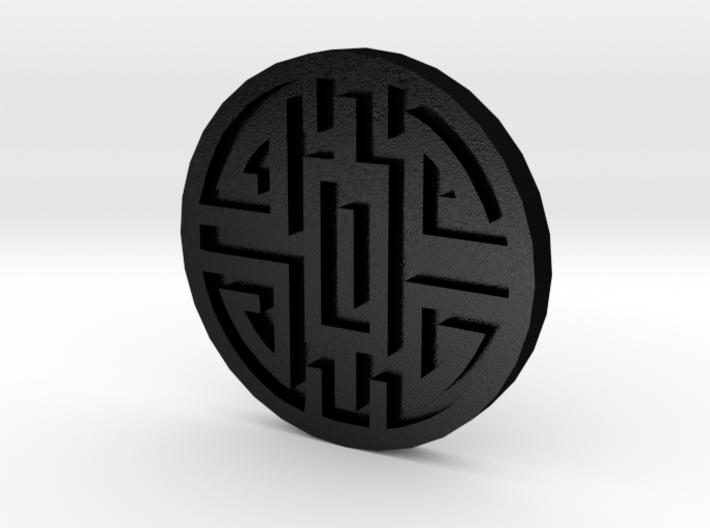 Wealth Pin 3d printed
