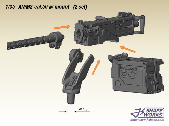 1/35+ AN/M2 cal.50 w/ mount (2 set) 3d printed