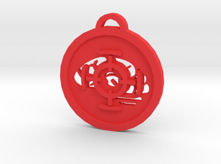 Psychonauts Marksmanship Badge Keychain 3d printed