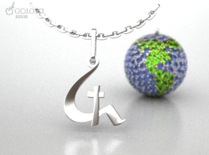 Earthlings_2  pendant - the symbol of Earthlings-m 3d printed