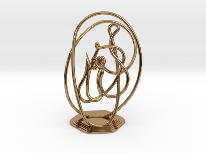 Allah Calligraphy Knot Sculpture 3d printed