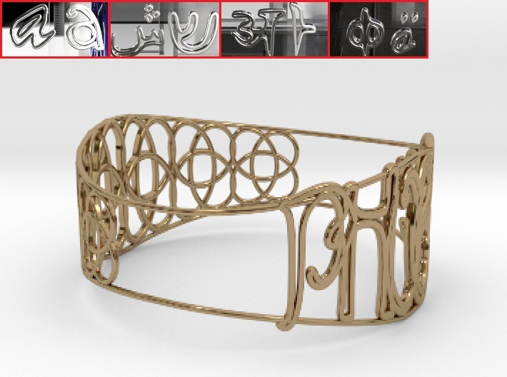 Personalised (Phoebe) 65mm Celtic Knot Bracelet 3d printed Personalised (Phoebe) 65mm Celtic Knot Bracelet