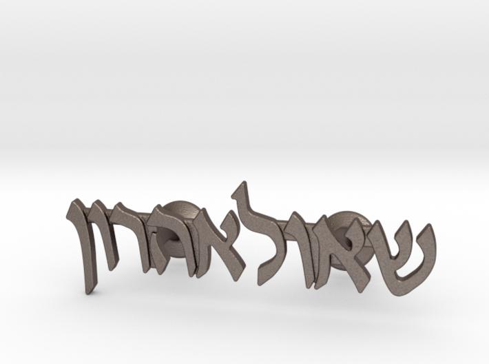 "Hebrew Name Cufflinks - ""Shaul Aharon"" 3d printed"
