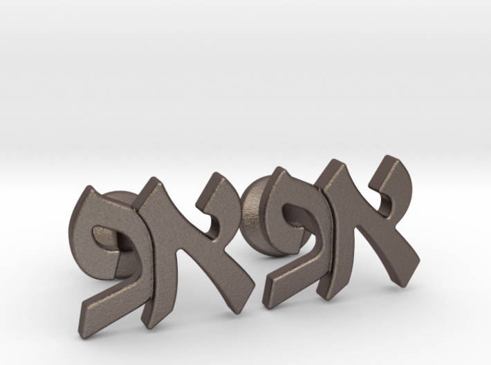 "Hebrew Monogram Cufflinks - ""Aleph Pay"" 3d printed"