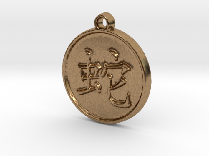 Snake - Traditional Chinese Zodiac (Pendant) 3d printed