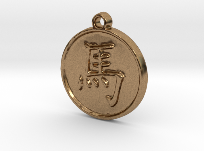 Horse - Traditional Chinese Zodiac (Pendant) 3d printed