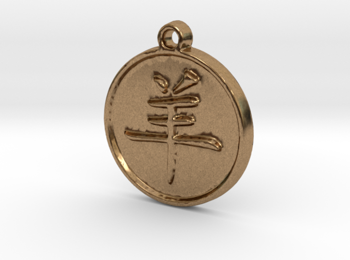 Ram - Traditional Chinese Zodiac (Pendant) 3d printed