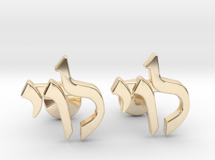 "Hebrew Name Cufflinks - ""Levi"" 3d printed"