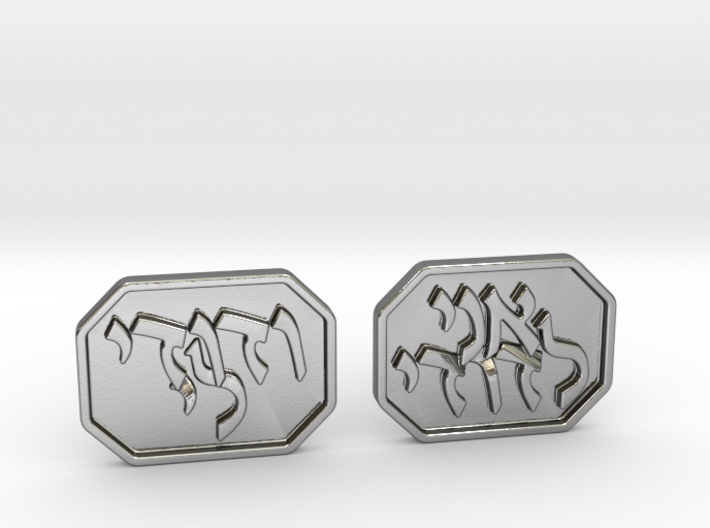 Herbrew Cufflinks - Ani L'dodi V'dodi Li 3d printed