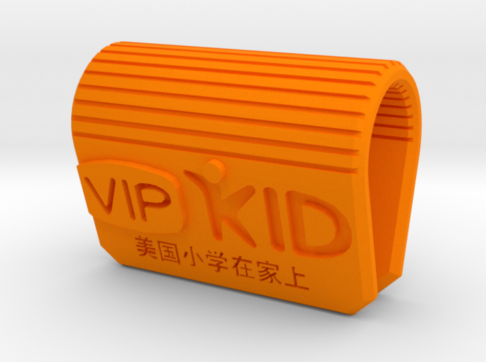VIPKIDclip Webcam Security Clip 3d printed