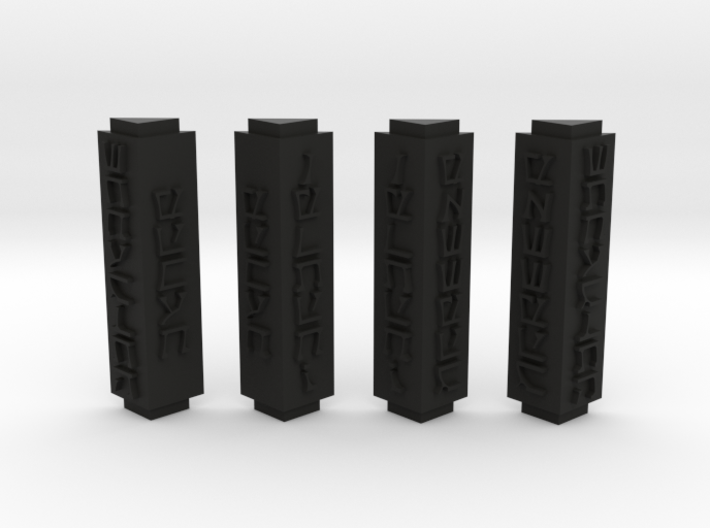 Sith Holo stand columns 3d printed
