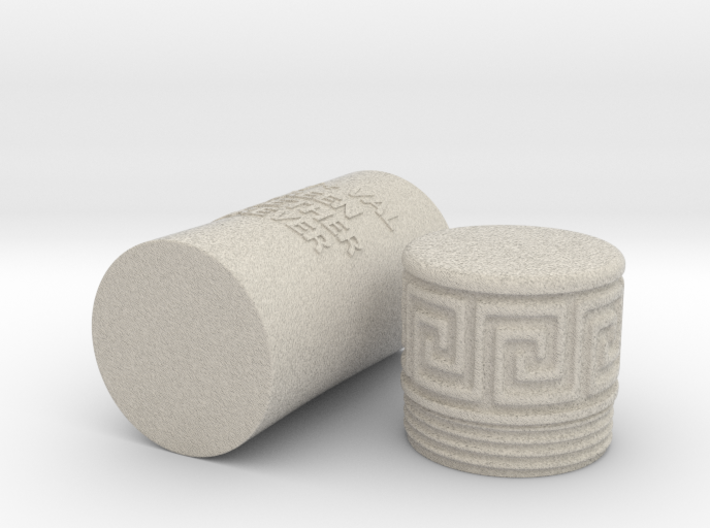 Greek Urn 3d printed