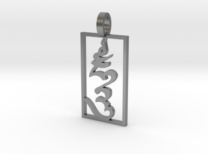 Hum Pendant  3d printed