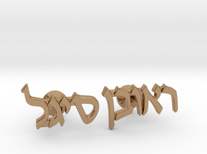 "Hebrew Name Cufflinks - ""Reuven Segal"" 3d printed"