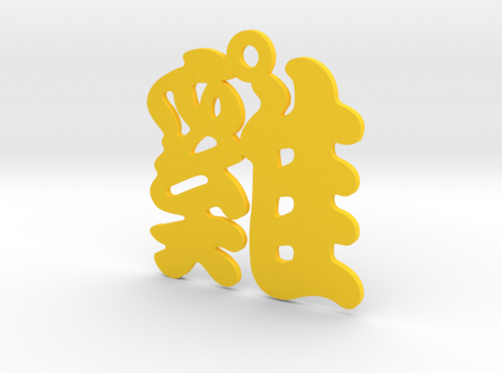 Chicken Character Ornament 3d printed