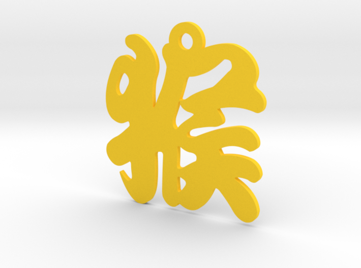Monkey Character Ornament 3d printed