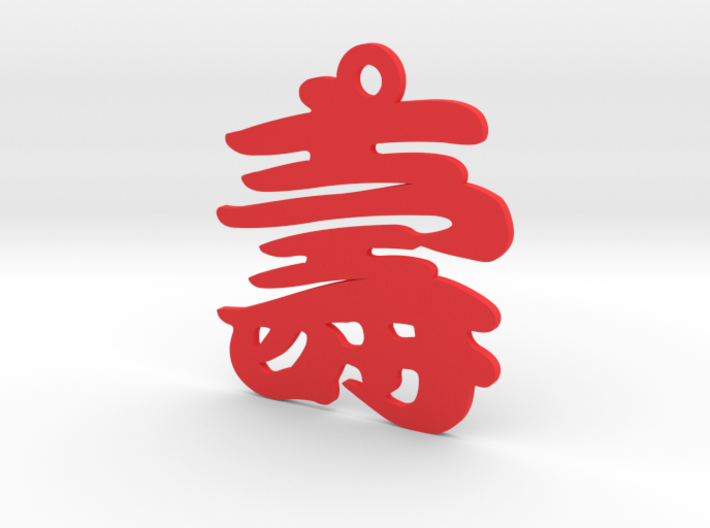 Longevity Character Ornament 3d printed