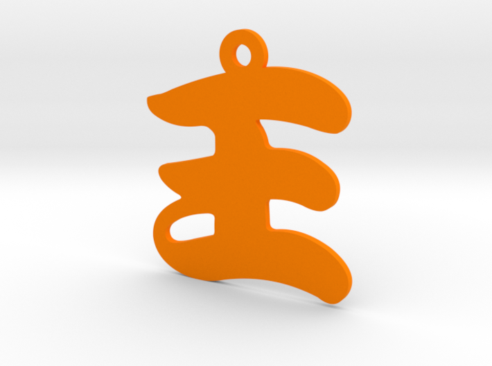 Wang Character Ornament 3d printed