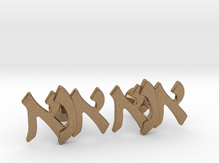 "Hebrew Monogram Cufflinks - ""Aleph Nun Aleph"" 3d printed"