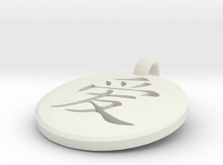 Chinese Love Charm 3d printed