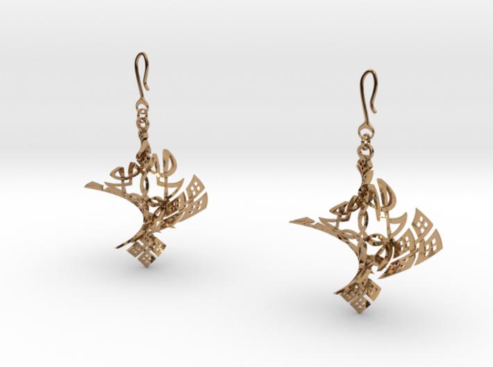 Habesha Cross Earrings 360 Degree Twist 3d printed