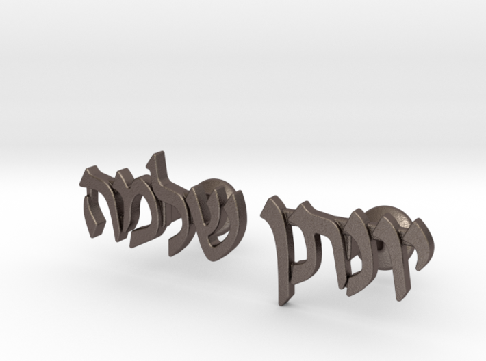 "Hebrew Name Cufflinks - ""Yonasan Shlomo"" 3d printed"