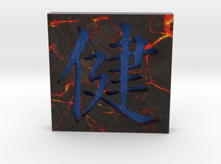 Deep Engraved Color Kanji Health Plaque 3d printed Engraved Kanji Health Plaque