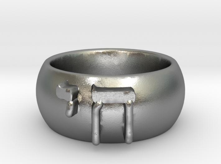 Chai (life) Ring 3d printed Chai Ring