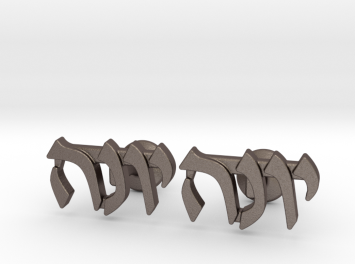 "Hebrew Name Cufflinks - ""Yona"" 3d printed"