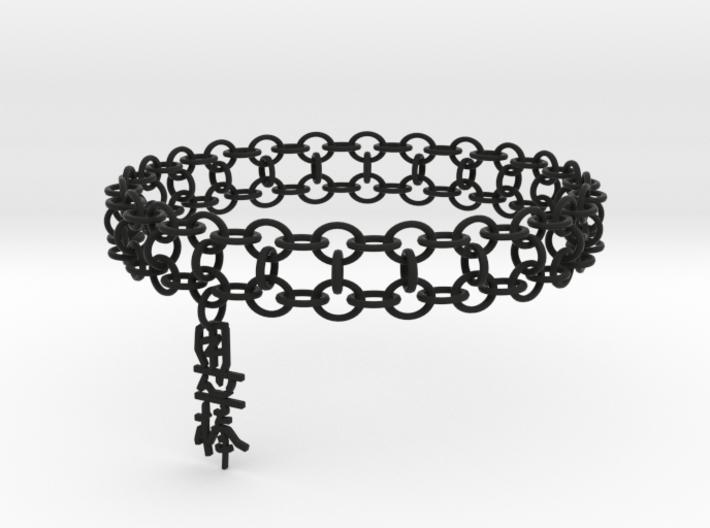 3in Yojimbo Kanji Bracelet 3d printed