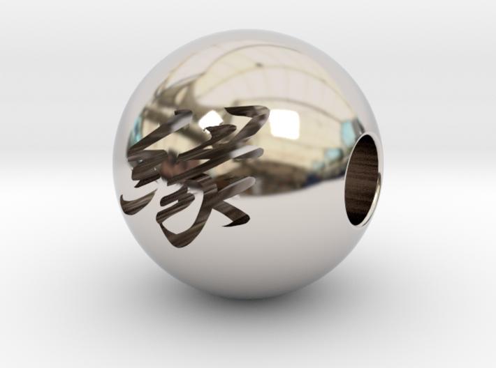 16mm En(Fate) Sphere 3d printed